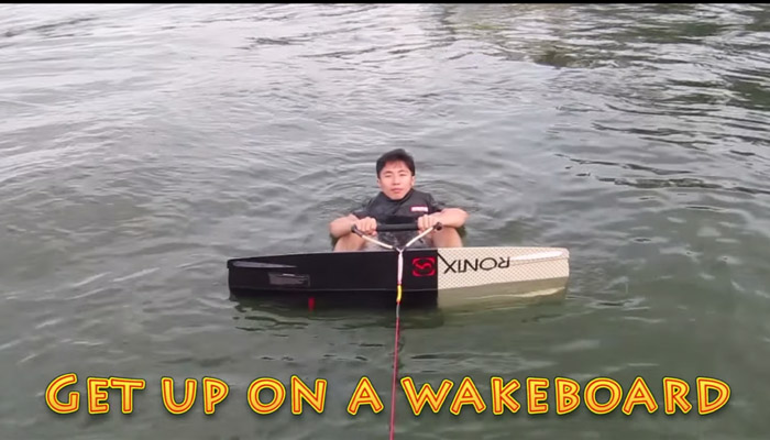 Wakeboarding Lesson 01: Starting Position